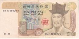 BILLETE DE COREA DEL SUR DE 5000 WON DEL AÑO 2002 (BANKNOTE) - Corea Del Sur
