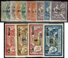 Ile Rouad. Sc #4-16. * - Rouad (1915-1921)