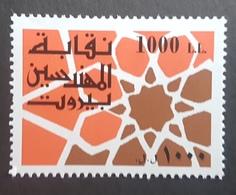 Lebanon Engineer's Revenue Stamp MNH Red/brown 1000L - Lebanon