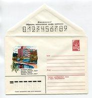 "COVER USSR 1982 POLTAVA REGION MIRGOROD ""KHOROL"" SANATORIUM #82-103 - 1923-1991 URSS"