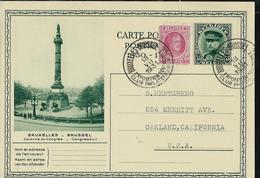 Carte Obl. N° 7. à Destination Des USA  Obl. Bxl  Expo 18/07/1931 - Entiers Postaux