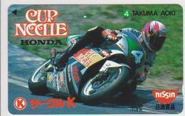 MOTORBIKE - JAPAN-003 - HONDA - Motorbikes