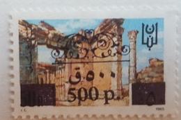 Lebanon 1985 5p Fiscal Revenue Stamp Overprinted 500p - MNH - Lebanon