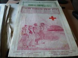 Glasnik Podmladka Crvenog Krsta  Junior Red Cross News  Beograd 1925 16 Pages - Books, Magazines, Comics