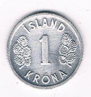 1 KRONA 1978  IJSLAND /'3521// - Iceland