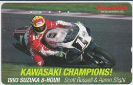 MOTORBIKE - JAPAN-016 - KAWASAKI - SUZUKI 8 HOUR - Motorbikes