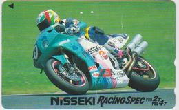 MOTORBIKE - JAPAN-018 - Motorbikes