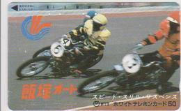 MOTORBIKE - JAPAN-022 - Motorbikes