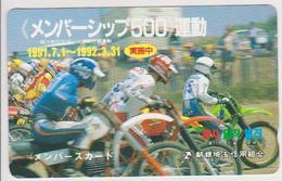 MOTORBIKE - JAPAN-023 - Motorbikes