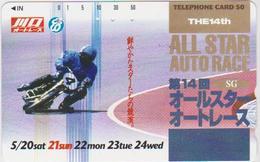 MOTORBIKE - JAPAN-029 - Motorbikes