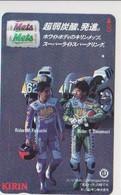 MOTORBIKE - JAPAN-032 - KIRIN - Motorbikes