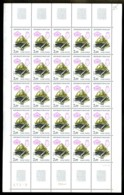 2429 - 2Foo Marcassite - Feuille Complète De 25 Timbres - Neuf N** - Très Beau - Full Sheets