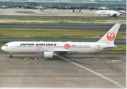 ALL Nippon Airways-ANA Star Wars R2-D2 B787-9 JA873A Dreamliner At DUS - 1946-....: Era Moderna