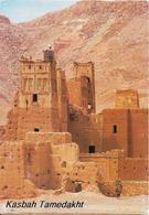Environs De TIZI N'TICHKA - La Kasbah Tamedakht - Maroc