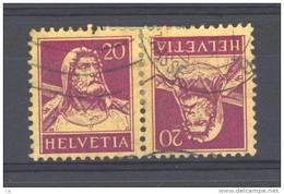 Suisse  -  1917  :  Yv  162a  (o)      Tête-bêche - Tête-Bêche