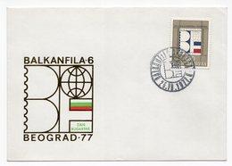 YUGOSLAVIA, FDC, 25.10.1977, COMMEMORATIVE ISSUE: BALKAN FILA - 6, BULGARIAN DAY - 1945-1992 Socialist Federal Republic Of Yugoslavia