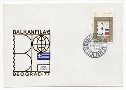 YUGOSLAVIA, FDC, 25.10.1977, COMMEMORATIVE ISSUE: BALKAN FILA - 6, GREEK DAY - 1945-1992 Socialist Federal Republic Of Yugoslavia