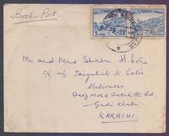PAKISTAN Postal History Cover, Used 1960 - Pakistan
