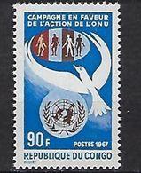 """Congo YT 215 """" Nations Unies """" 1967 Neuf** - Neufs"""