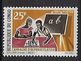 "Congo YT 204 "" Alphabétisation "" 1967 Neuf** - Neufs"