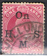 (INA 45) INDIA ANGLAISE // YVERT 37 TIMBRES: SERVICE // 1900 - 1852 Sind Province