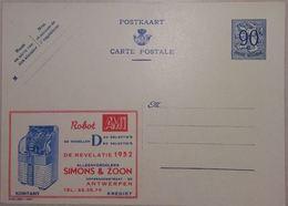 Publibel  1084 Juke-box, Diques, Musique - Entiers Postaux