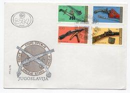 YUGOSLAVIA, FDC, 26.03.1979, COMMEMORATIVE ISSUE: OLD GUNS - 1945-1992 Socialist Federal Republic Of Yugoslavia