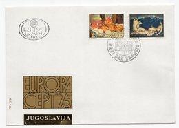 YUGOSLAVIA, FDC, 26.04.1976, COMMEMORATIVE ISSUE: EUROPA CEPT 75 - 1945-1992 Socialist Federal Republic Of Yugoslavia