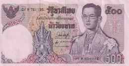 500 BATH 1975 - Thailand