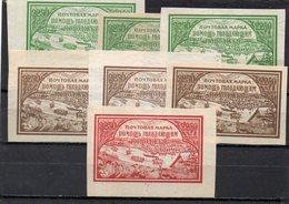 URSS 1921 SANS GOMME-NO GUM - 1917-1923 République & République Soviétique