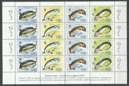 BULGARIA - MNH - Animals - Fishes - WWF - Fische