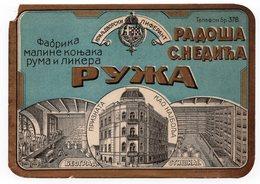 1930s KINGDOM OF YUGOSLAVIA, SERBIA, BEOGRAD, LABEL FOR ALCOHOLIC DRINK, COGNAC, LIQUER, RUM - Advertising