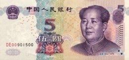 China 5 Yuan, P-903 (2005) - UNC - China