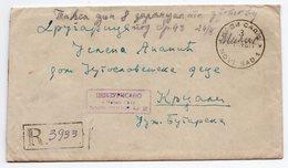 YUGOSLAVIA, SERBIA, NOVI SAD, PARTIZAN MAIL TO BULGARIA, 24.04.1945, - 1945-1992 Socialist Federal Republic Of Yugoslavia