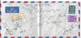 UNITED ARAB EMIRATES Registered Airmail 1977-U.A.E Crest Definitive Series 2 Dharam, 50 Fils - Abu Dhabi