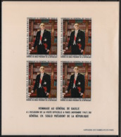 Dahomey - 1967 - Bloc-feuillet BF N°Yv. 11 - De Gaulle - Epreuve De Luxe - Neuf Luxe ** / MNH / Postfrisch - De Gaulle (General)