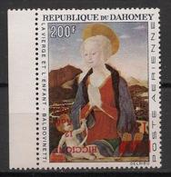 Dahomey - 1967 - Poste Aérienne PA N°Yv. 63a - Variété Surcharge Renversée / Inv. Ovpt. - Neuf Luxe ** / MNH - Benin - Dahomey (1960-...)