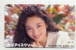 TK 04093 JAPAN - 110-011 Woman & Advertisment - Publicité