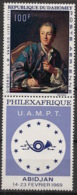 Dahomey - 1968 - Poste Aérienne PA N°Yv. 97 - Diderot - Neuf Luxe ** / MNH / Postfrisch - Arts