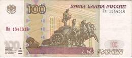 BILLETE DE RUSIA DE 100 RUBLOS DEL AÑO 1997 (BANKNOTE) - Russie