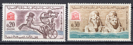 1963 - ALGERIA - Yv.  Nr. 387/388 - NH - (UP131.52) - Algeria (1962-...)