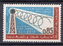 1963 - ALGERIA - Yv.  Nr. 400 - NH - (UP131.52) - Algeria (1962-...)