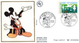 FDC Timbre N° 2690 Philexjeunes Cholet - Les Guichets De L ' Enfance , Musée De La Poste ,Disney 15 Avril 91 - FDC