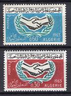 1964 - ALGERIA - Yv.  Nr. 407/408 - NH - (UP131.52) - Algeria (1962-...)