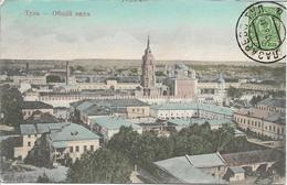 1911 -  TULA , Gute Zustand, 2 Scan - Russie