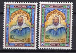1966 - ALGERIA - Yv.  Nr. 431/432 - NH - (UP131.53) - Algeria (1962-...)
