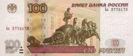 Russia 100 Rubles, P-270c (2004) - UNC - Russland