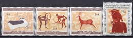 1967 - ALGERIA - Yv.  Nr. 437/440 - NH - (UP131.53) - Algeria (1962-...)