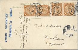 1900/1920 - Nunjing , Shanghai, Stempel Kiukiang , Gute Zustand, 2 Scan - China