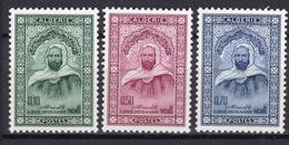 1967 - ALGERIA - Yv.  Nr. 455/457 - NH - (UP131.53) - Algeria (1962-...)